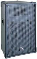 Акустическая система Soundking FI042