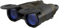 Бинокль / монокуляр Pulsar Expert VMR 8x40