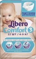 Подгузники Libero Comfort 3 / 22 pcs
