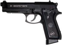 Фото - Пневматический пистолет BORNER KMB15