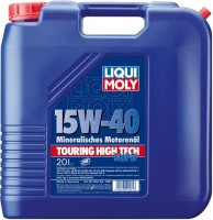 Моторное масло Liqui Moly Touring High Tech SHPD-Motoroil 15W-40 Basic 20 л