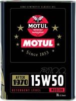 Моторное масло Motul 2100 15W-50 2L