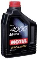 Моторное масло Motul 4000 Motion 10W-30 2L