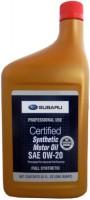 Моторное масло Subaru Synthetic 0W-20 1л