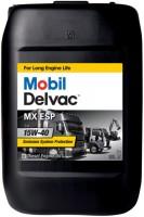 Моторное масло MOBIL Delvac MX ESP 15W-40 20л