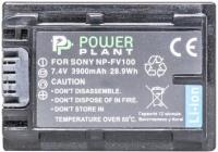 Фото - Аккумулятор для камеры Power Plant Sony NP-FV100