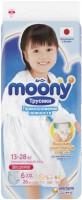 Подгузники Moony Pants Girl XXL / 26 pcs
