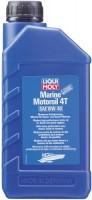 Моторное масло Liqui Moly Marine Motoroil 4T 10W-40 1L
