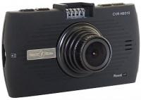 Видеорегистратор StreetStorm CVR-N9310