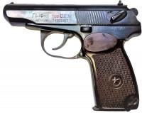 Фото - Револьвер Флобера CEM PMF-1