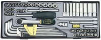 Фото - Набор инструментов Force T2641