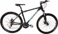Фото - Велосипед Ardis Aurum MTB 26 frame 17.5