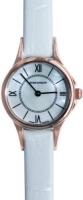 Наручные часы Romanson RL0368LRG WH