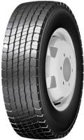Грузовая шина KAMA NR101 315/70 R22.5 154L