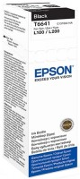 Картридж Epson T6641 C13T66414A