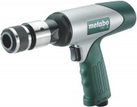 Отбойный молоток Metabo DMH 290 Set 601561500