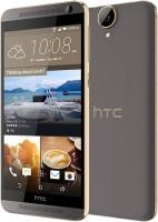 Фото - Мобильный телефон HTC One E9 Plus Dual Sim 32ГБ