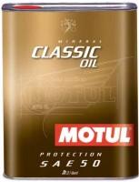 Моторное масло Motul Classic Oil 50 2L