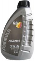 Моторное масло Q8 Formula Advanced 10W-40 1л