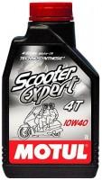 Моторное масло Motul Scooter Expert 4T 10W-40 1L