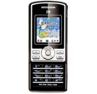 Мобильный телефон ZTE H500