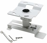 Фото - Крепление для проектора Epson ELPMB23