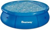 Надувной бассейн Bestway 57008