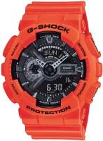 Наручные часы Casio GA-110MR-4A