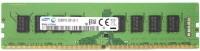 Оперативная память Samsung DDR4
