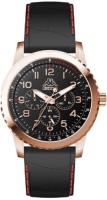Наручные часы Kappa KP-1431M-D