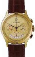 Наручные часы POLJOT 3133.7030155