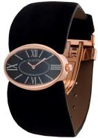 Наручные часы Valentino VL43MBQ5009 S009