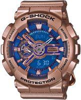 Фото - Наручные часы Casio GMA-S110GD-2A