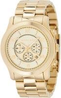 Фото - Наручные часы Michael Kors MK8077