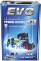 Моторное масло EVO TRD2 15W-40 Truck Diesel 18л