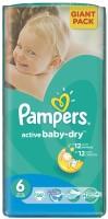 Подгузники Pampers Active Baby-Dry 6 / 56 pcs