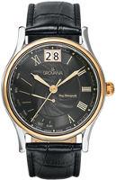 Наручные часы Grovana 1729.1557