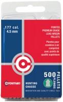 Кулі й патрони Crosman Hunting 4.5 mm 0.48 g 500 pcs