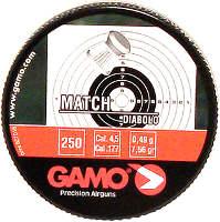 Пули и патроны Gamo Pro Match 4.5 mm 0.49 g 250 pcs