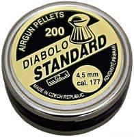 Пули и патроны Kovohute Standard 4.5 mm 0.5 g 200 pcs