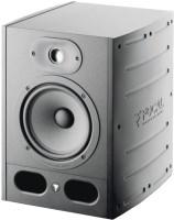 Акустическая система Focal JMLab Alpha 65