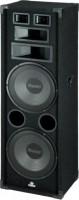 Акустическая система Magnat Soundforce 2300