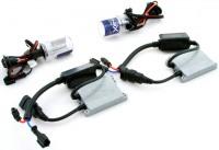 Автолампа Brees H4B Slim 6000K Kit