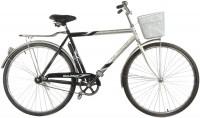 Велосипед Salut Men 28