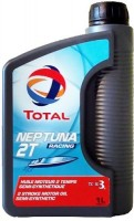 Моторное масло Total Neptuna 2T Racing 1L