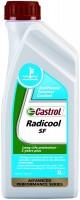 Охлаждающая жидкость Castrol RadiCool SF 1L