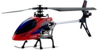 Радиоуправляемый вертолет Fei Lun FL-FX071C