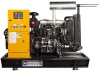 Электрогенератор KJ Power KJT 25