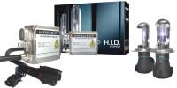 Автолампа InfoLight H4B 50W 5000K Kit
