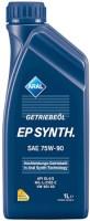 Трансмиссионное масло Aral Getriebeoel EP Synth 75W-90 1л